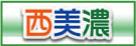 img-banner_nishimino